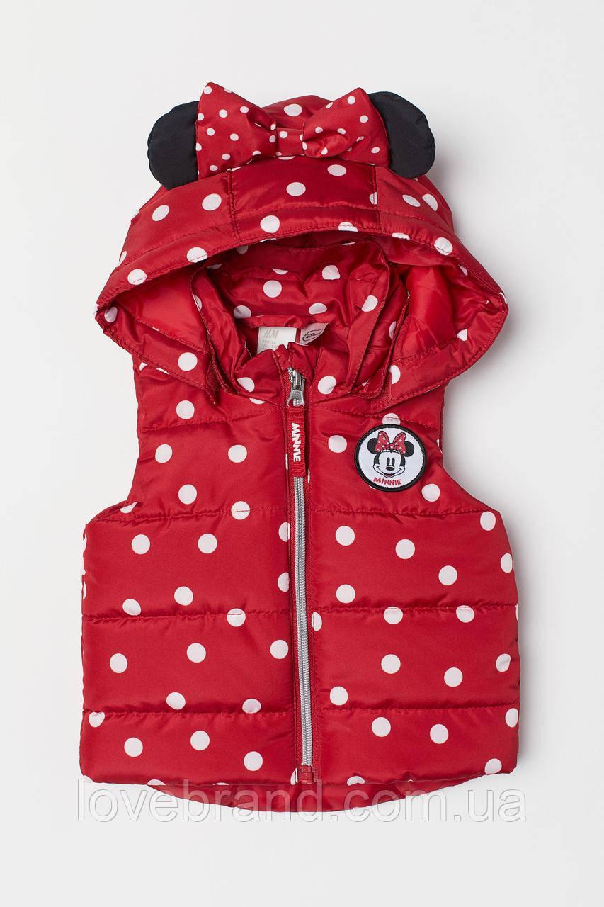 """Легкая стеганая жилетка для девочки H&M со съёмным капюшоном красная """"Минни маус"""" 9-12 мес/80 см"""