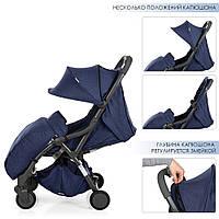 Детская прогулочная коляска Handy с автоматическим механизмом складывания,синий цвет.Дитячий візок прогулочний
