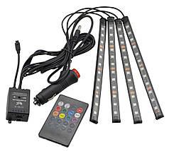Цветная подсветка для авто водонепроницаемая RGB Ambient led HR-01678