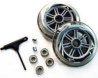 Комплект колес ForSport