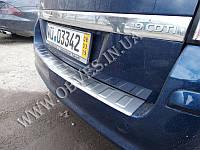 Накладка на задний бампер Opel Astra H Combi (нержавейка, с загибом)