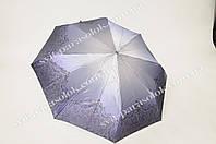 Женский зонт Trust 34473-2 TiAl автомат