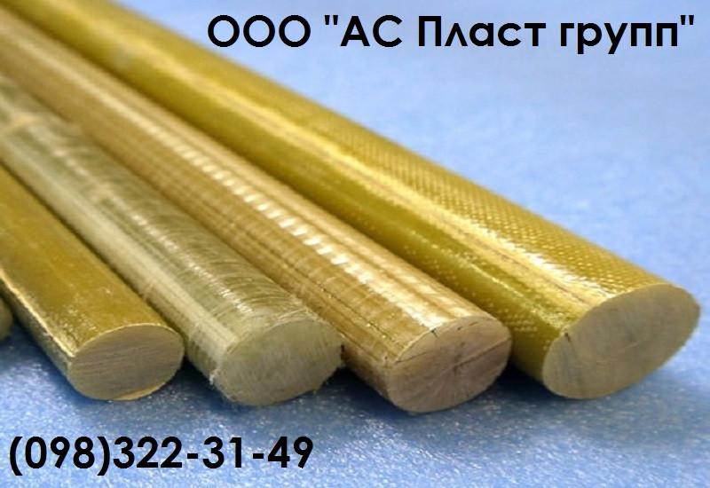 Стеклотекстолит СТЭФ-1, стержень, диаметр 50.0 мм, длина 1000 мм.
