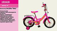 """Велосипед детский двухколесный 16"""" Like2bike Sprint"""