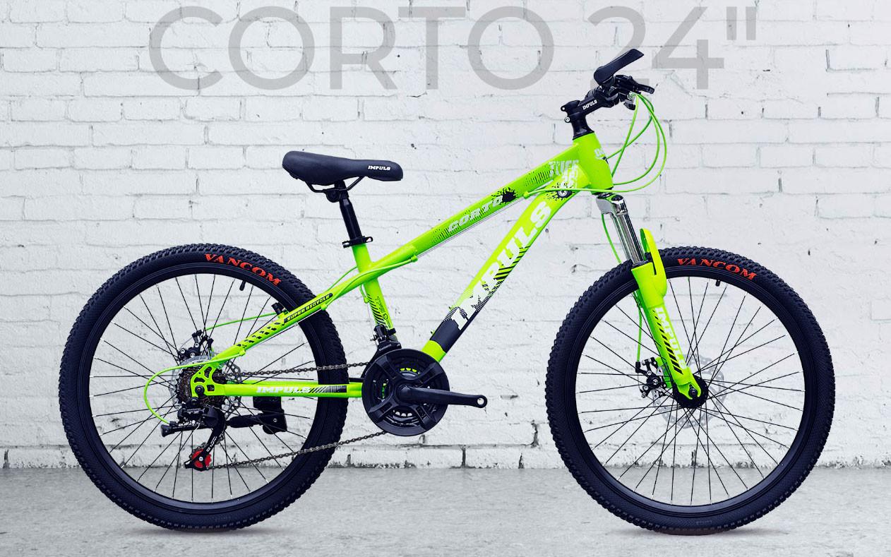 Велосипед Impuls Corto 24 green