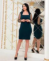 753f9aab41b Платье Флок — Купить Недорого у Проверенных Продавцов на Bigl.ua