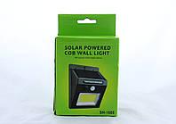 Фонарик SH 1605, Уличный фонарь с датчиком движения на солнечной батарее, Уличный светильник настенный