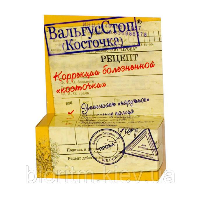 ВальгусСтоп (косточка), 15 мл пр-во Россия