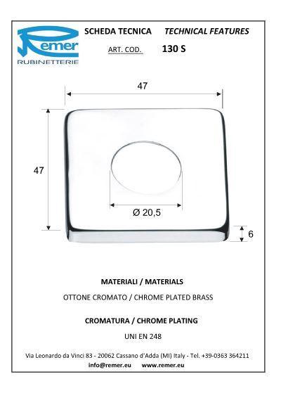 Чашка для смесителя квадратная