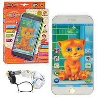 Телефон сенсорный смартфон , детский  JD 103 B