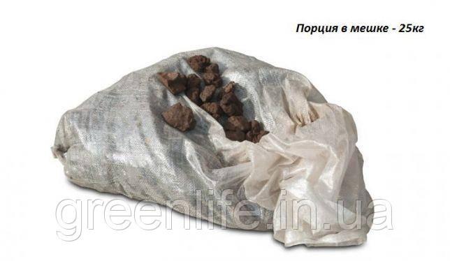 Пуццолан, индикатор заиления, пузолан , Эколайн , 25 кг