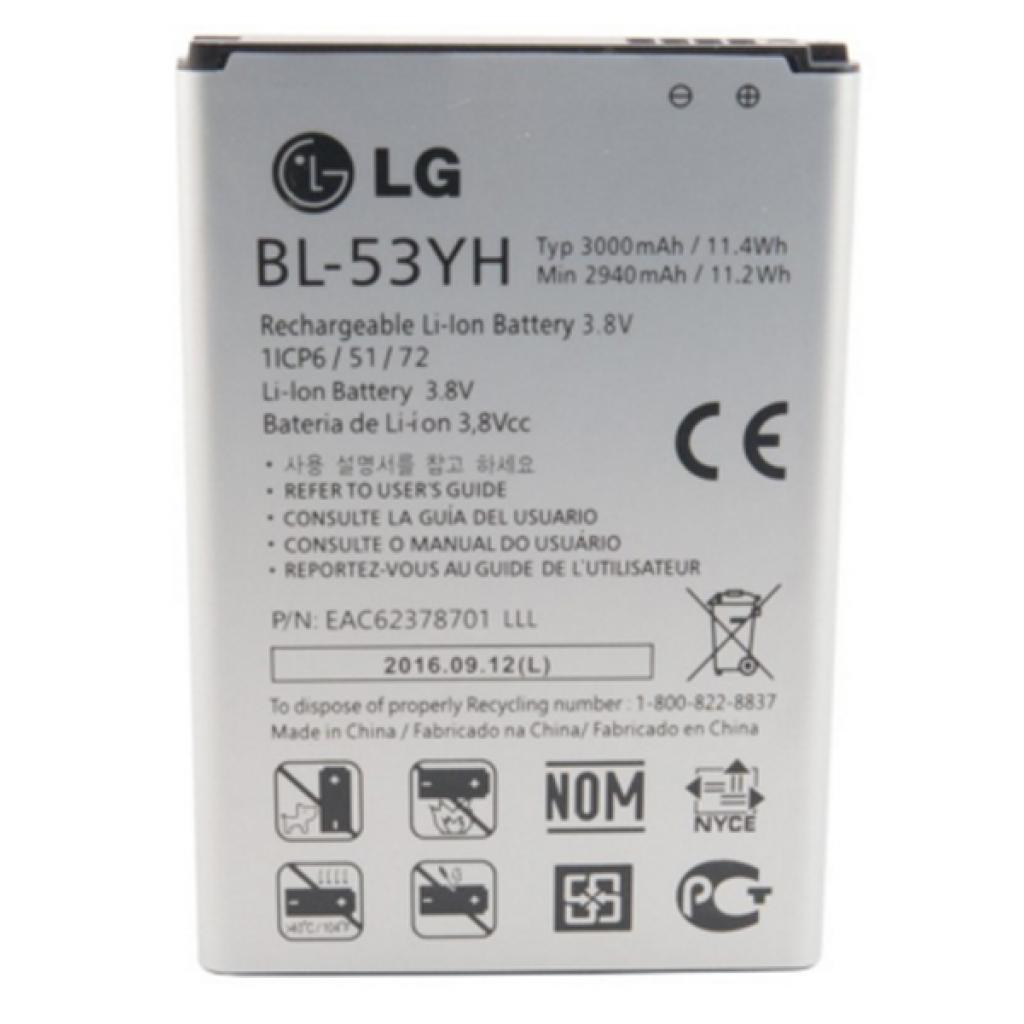 Аккумуляторная батарея EXTRADIGITAL LG BL-53YH, G3 (3000 mAh) (BML6414)