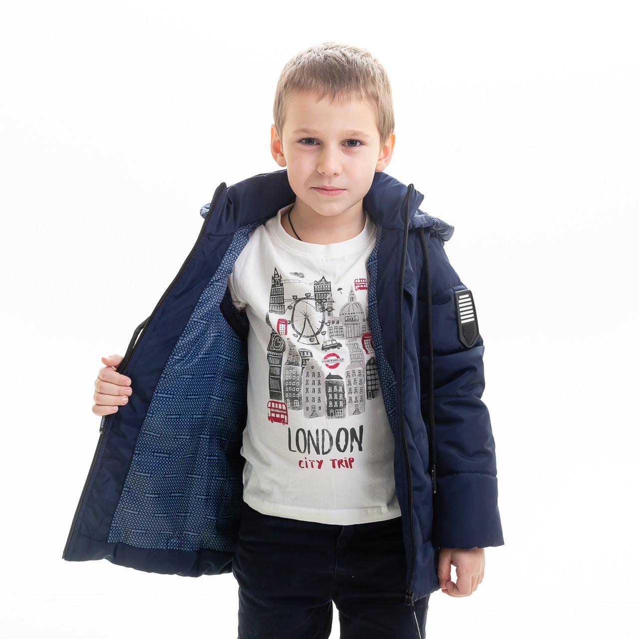 """Куртка - жилет для мальчика демисезонная """"Плейн"""", размеры на рост 104 - 134"""