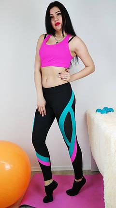 Тренировочный женский комплект для спорта и фитнеса 42-48р, фото 2