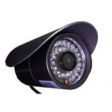 Камера видеонаблюдения внешняя CCTV с ИК PS-659