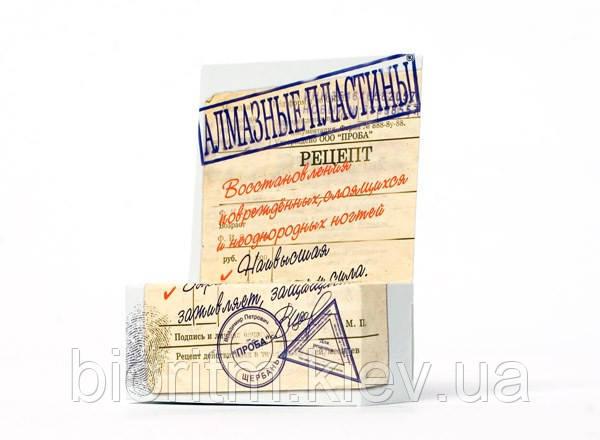 Алмазные пластины (укрепление ногтей), 15 мл пр-во Россия