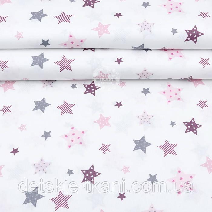 """Ткань """"Звёзды со звёздами внутри"""" розовые, графитовые на белом №2046"""