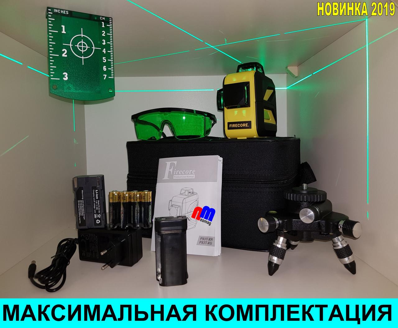 20181230_230002.jpg