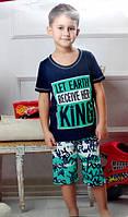 Комплект футболка+капри для мальчика C243