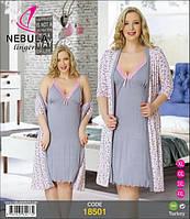 NEBULA Халат+рубашка 18501