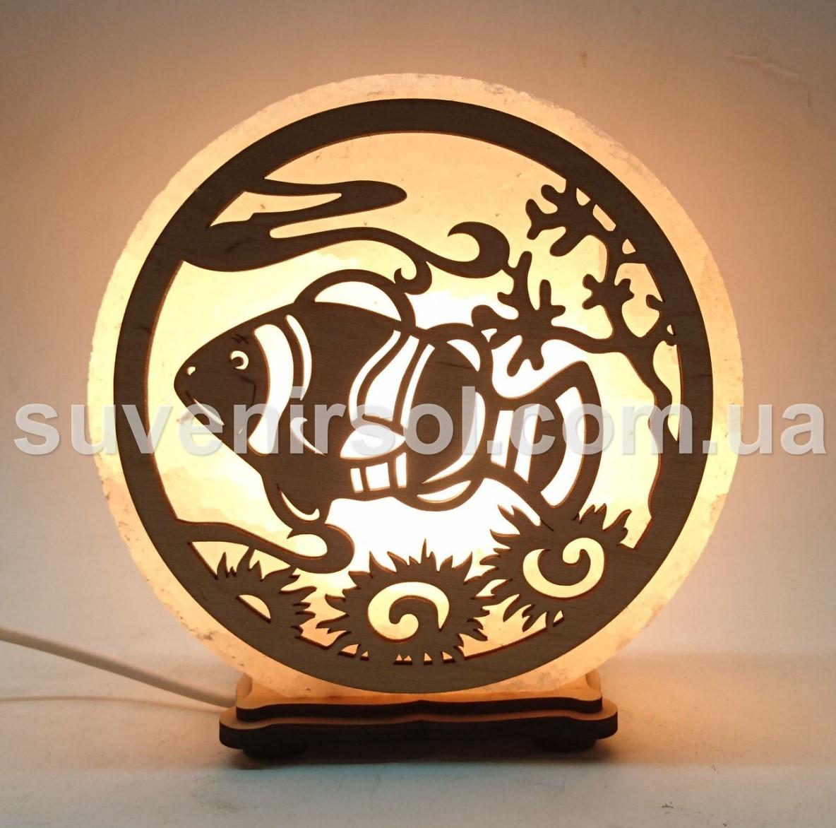 Соляной светильник круглый Рыбка