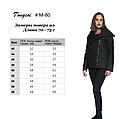 ТРЕНД - Дизайнерская Фабричная Куртка - TONGCOI. Гарантия высокого качества и стиля! Размеры 42-58 , фото 9