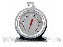 Термометр Saunalux - с крючком для духовки