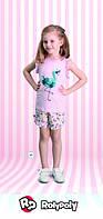 Комплект майка+шорты для девочки 1480-5