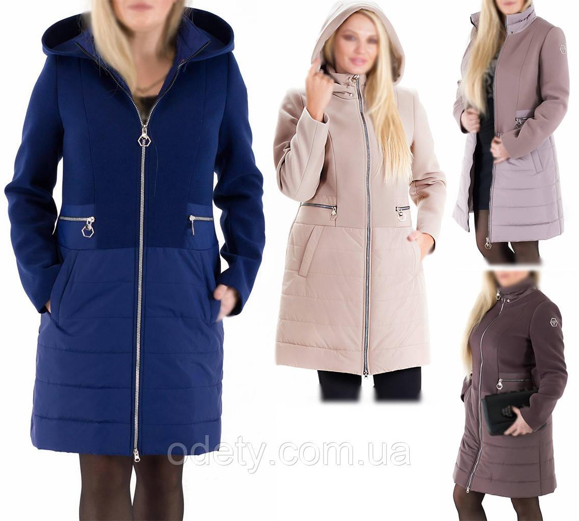 88d3604c2cf2 Пальто женское комбинированное. Женское демисезонное пальто. Демисезонное  ...