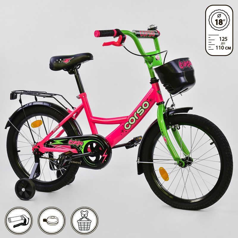 Велосипед 2-х колёсный CORSO 18 дюймов, Малиновый (G-18007)