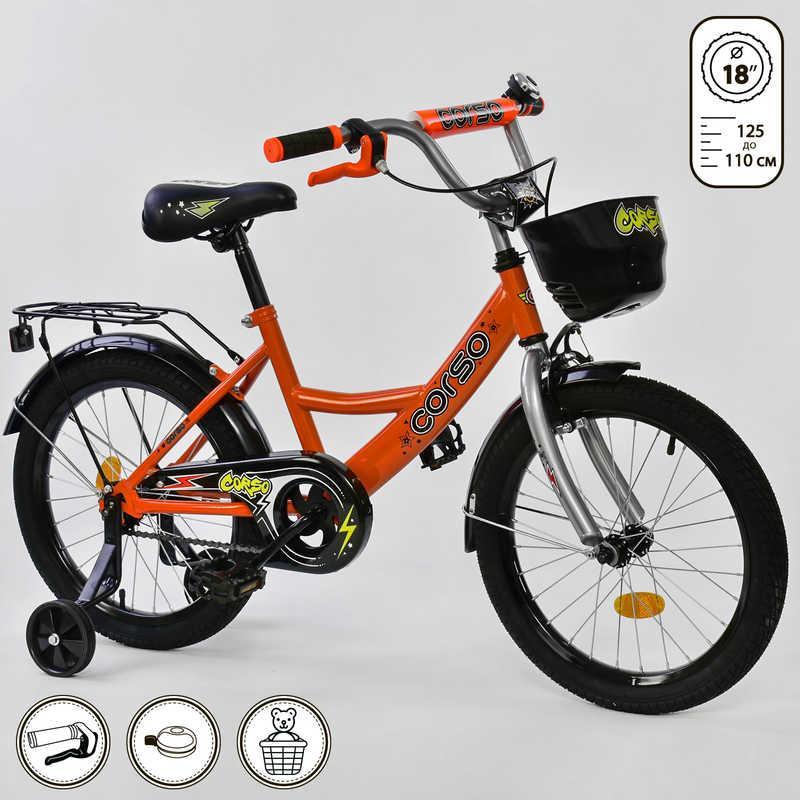 Велосипед 2-х колёсный CORSO 18 дюймов, Оранжевый (G-18780)