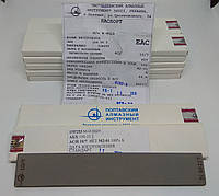 Алмазный брусок 150х25х3. Зерно 10/7 - тончайшая доводка