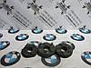 Эластичная карданная муфта BMW E60/E61 5-series (7512619 / 7511454)