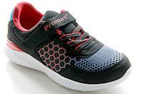 Качественные кроссовки 35 - 23,2 см  promax для мальчиков , фото 1