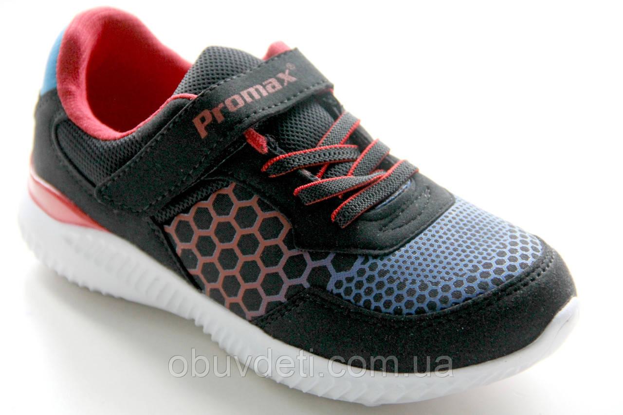 809ab8e8d0fcb Качественные кроссовки 33 - 22 см promax для мальчиков - Интернет-магазин