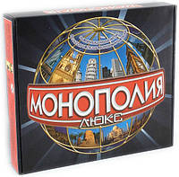 Правила настольной игры Монополия