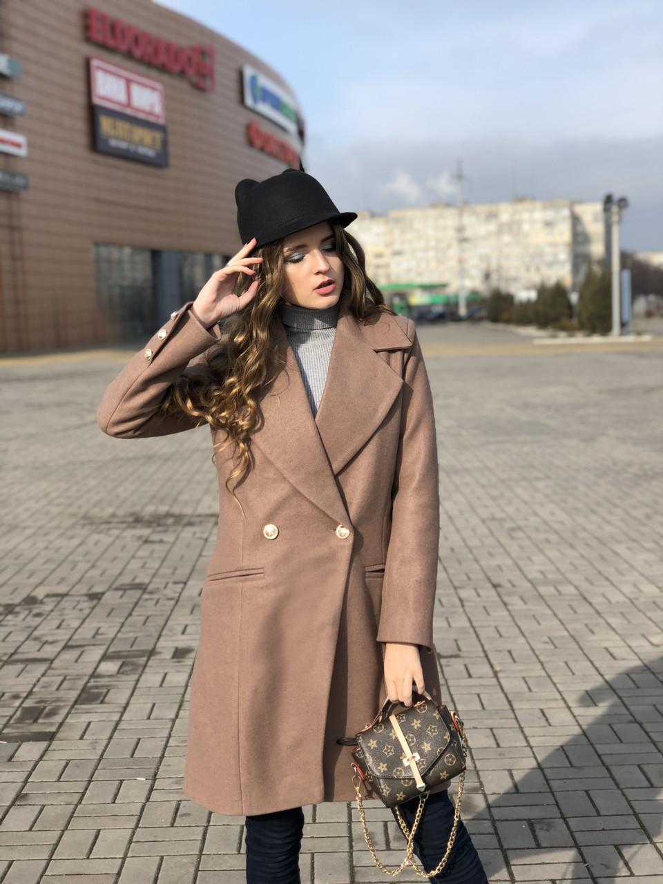 e2c614c647e Женское Пальто