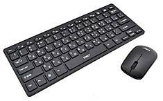 Беспроводный комплект (клавиатура и мышка) UKC K03