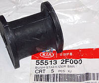 Втулка стабилизатора переднего KIA Cerato 548132F000