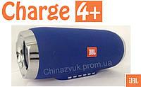 JBL Charge 4+ (Plus) Портативная блютуз колонка (Синяя/Blue)