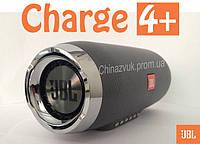 JBL Charge 4+ (Plus) Портативная блютуз колонка (Серая/Grey)