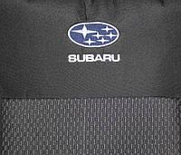 Чехлы для сидений Subaru Outback (разные года и комплектации) Оригинальные чехлы Субару Оутбек
