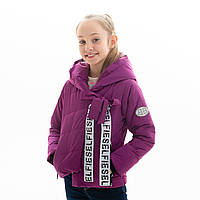 Куртка демисезонная для девочки «Баленсия»