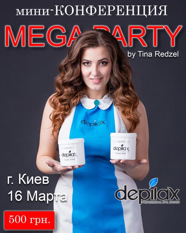 Тина Редзель шугаринг