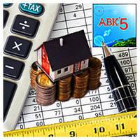 Сметное дело и автоматизация сметных расчетов с использованием АВК-5 – курсы профессионального обучения