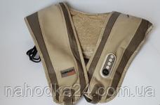 Массажёр для спины, шеи и поясницы  Hada QL-188, фото 2