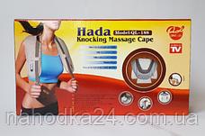 Массажер для спины, шеи и поясницы  Hada QL-188, фото 2