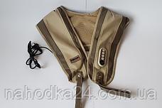 Массажер для спины, шеи и поясницы  Hada QL-188, фото 3