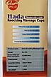 Массажёр для спины, шеи и поясницы  Hada QL-188, фото 3