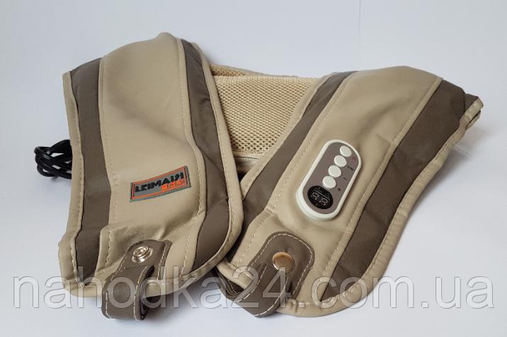 Массажер для спины, шеи и поясницы  Hada QL-188
